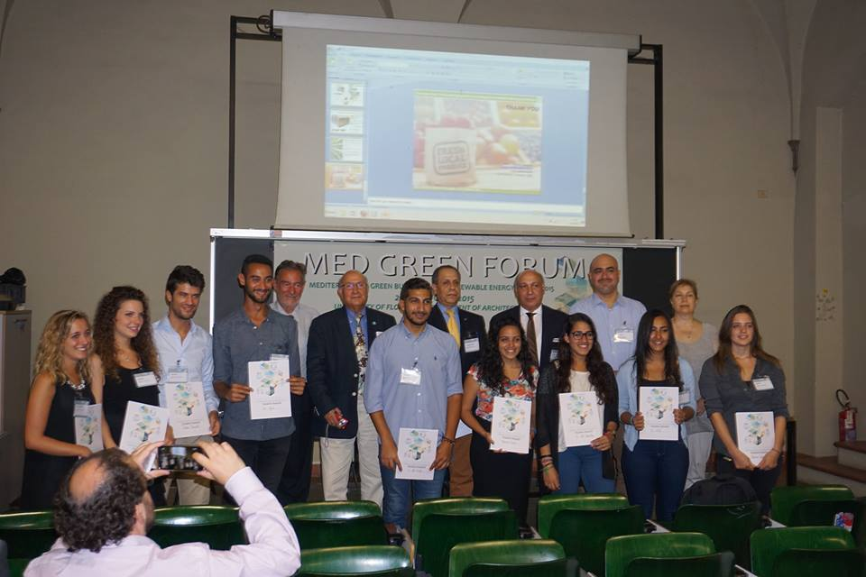 Student Awards 2017 – Med Green Forum – 5 | Mediterranean Green